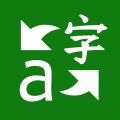 微软翻译app icon图