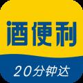酒便利app app icon图