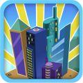 欢乐盖大楼app icon图