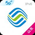 山东移动app icon图
