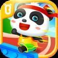 宝宝奥运会app icon图