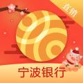 宁波银行直销银行app icon图