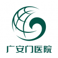 广安门医院app app icon图