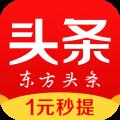 东方头条app icon图