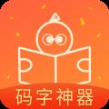 橙瓜app icon图