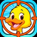 儿童益智打鸭子app icon图