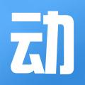动网app app icon图