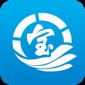 宝安通app icon图