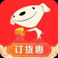 京东掌柜宝app icon图