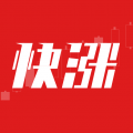 快涨股票app icon图