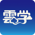 云学体验推广app icon图