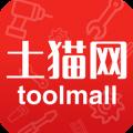 土猫网客户端app icon图