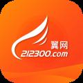翼网客户端app icon图