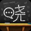 晓黑板app icon图