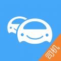 车队管家司机版app icon图