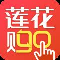 莲花GO app icon图