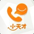 小天才电话手表app icon图