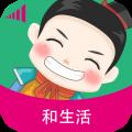 惠三秦app icon图