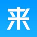 来分期app icon图
