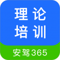 理论培训app icon图