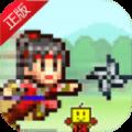合战忍者村物语电脑版icon图