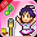 百万乐曲物语app icon图