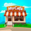 我的咖啡厅app icon图