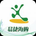 易捷海购app icon图