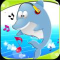 乖宝宝儿歌app icon图