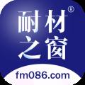 耐材之窗app icon图