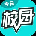 今日校园app app icon图