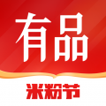 小米有品app icon图