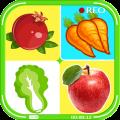 儿童学蔬果游戏app icon图