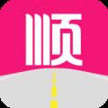 一路顺司机端app icon图
