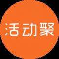 活动聚app icon图