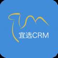 宜选CRM app icon图