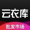 云衣库app icon图