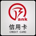 徽行信用卡app app icon图