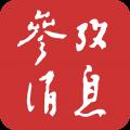 参考消息app icon图