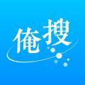 俺搜app icon图