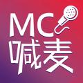 Mc喊麦app icon图