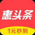 惠头条app icon图