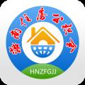 海南公积金app app icon图