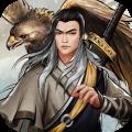 九阴九阳app icon图