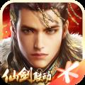 乱世王者app icon图
