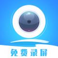 录屏精灵app icon图