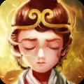 神仙与妖怪app icon图