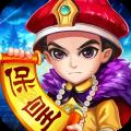 同城游保皇小程序版app icon图