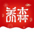 养森app app icon图