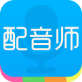 配音师app